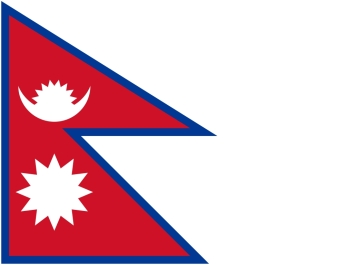 Official flag of Nepal